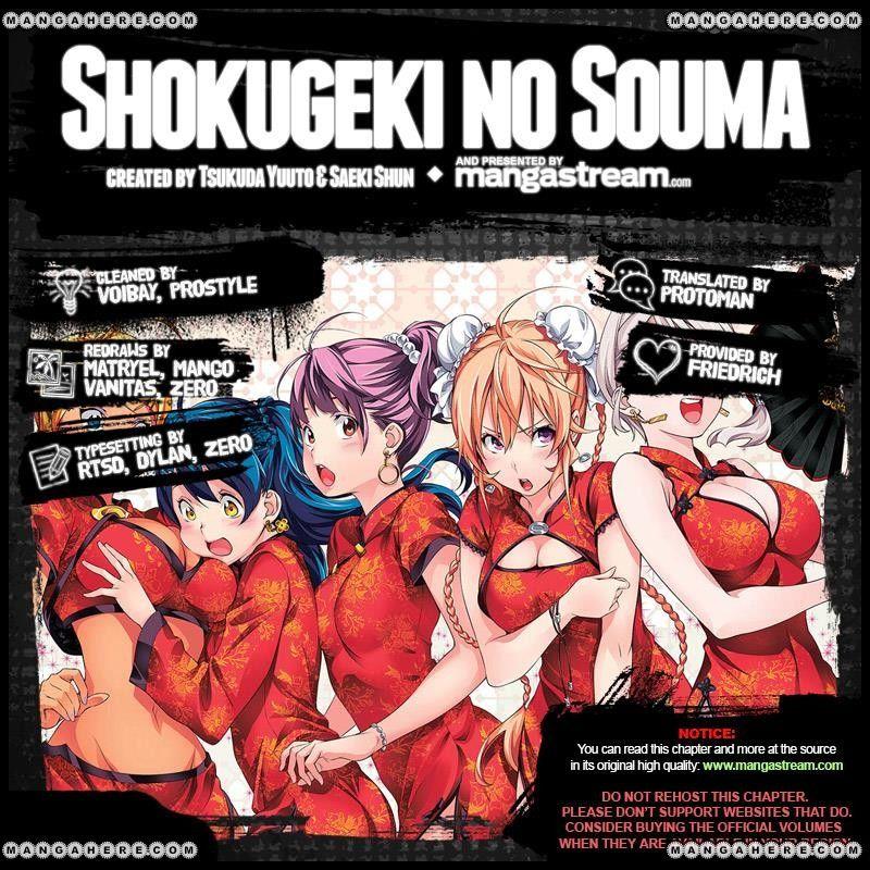 Shokugeki no Soma 211 Page 2