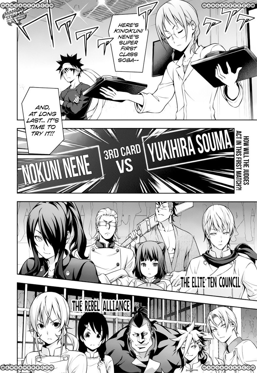 Shokugeki no Soma 212 Page 2