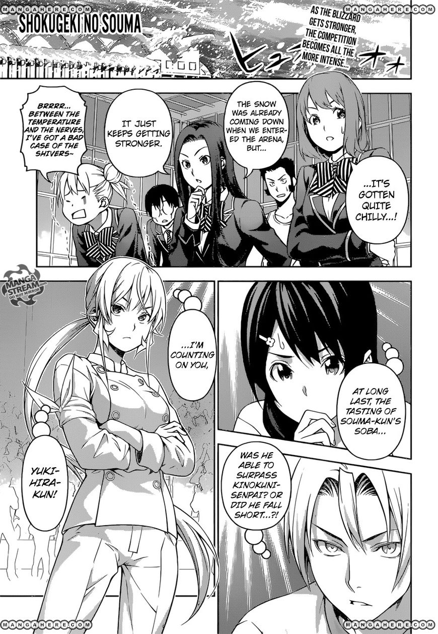 Shokugeki no Soma 213 Page 1