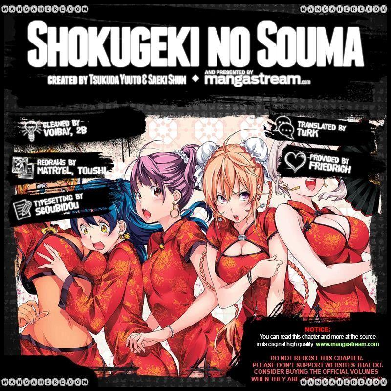 Shokugeki no Soma 214 Page 2