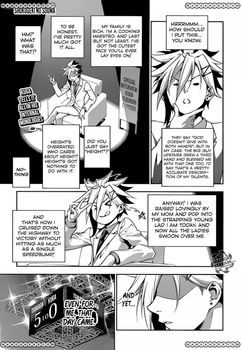 Shokugeki no Soma 219 Page 1
