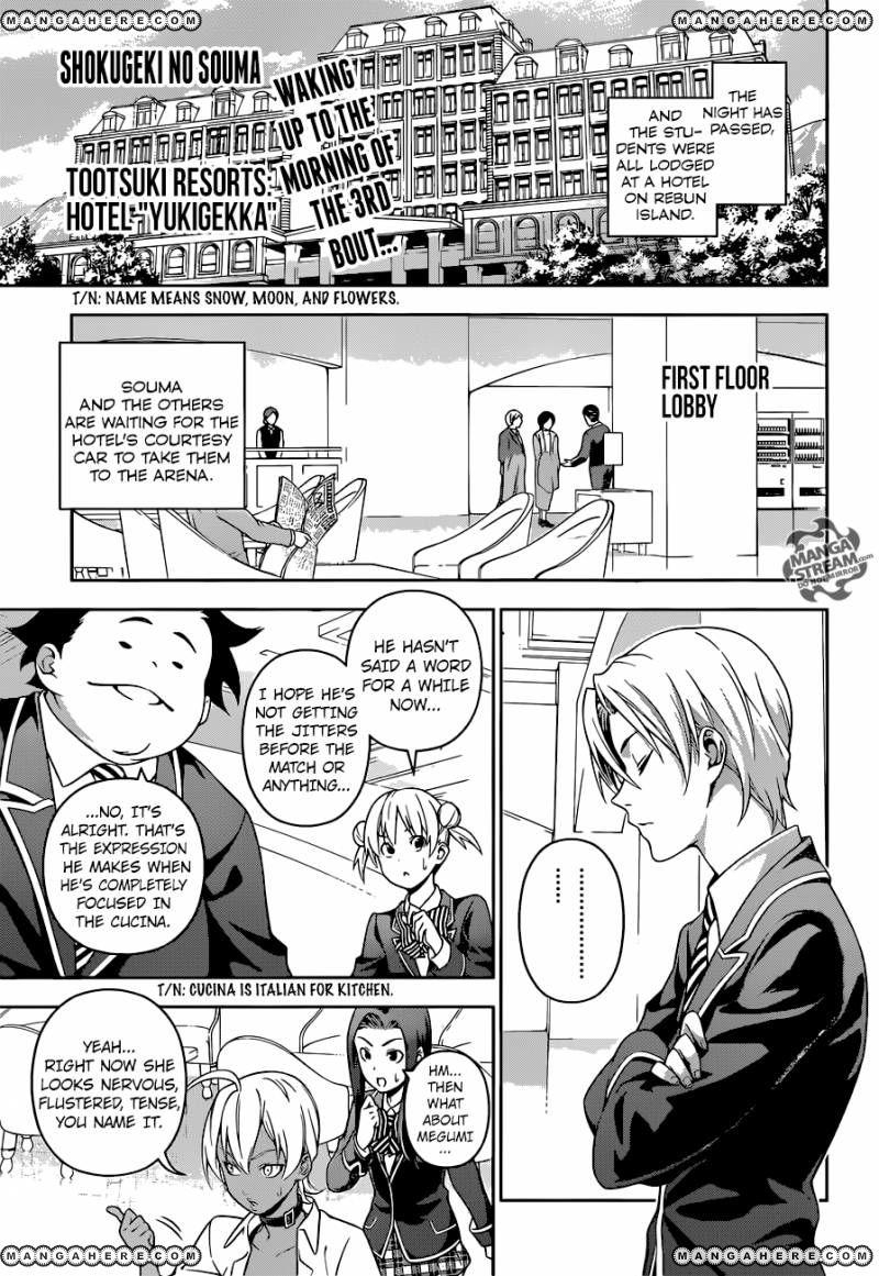 Shokugeki no Soma 229 Page 1