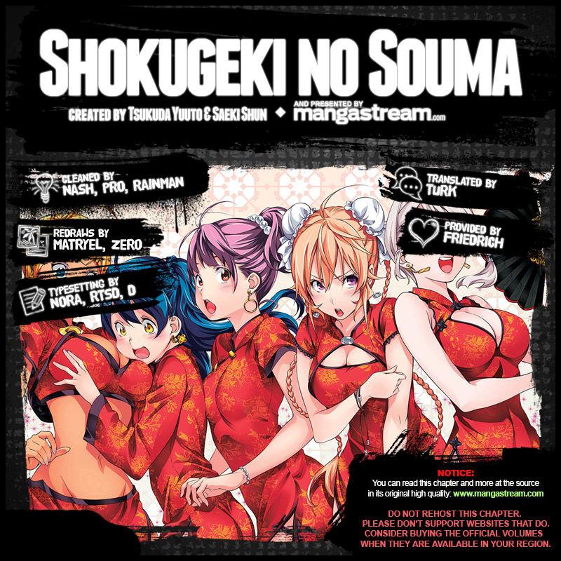 Shokugeki no Soma 233 Page 2
