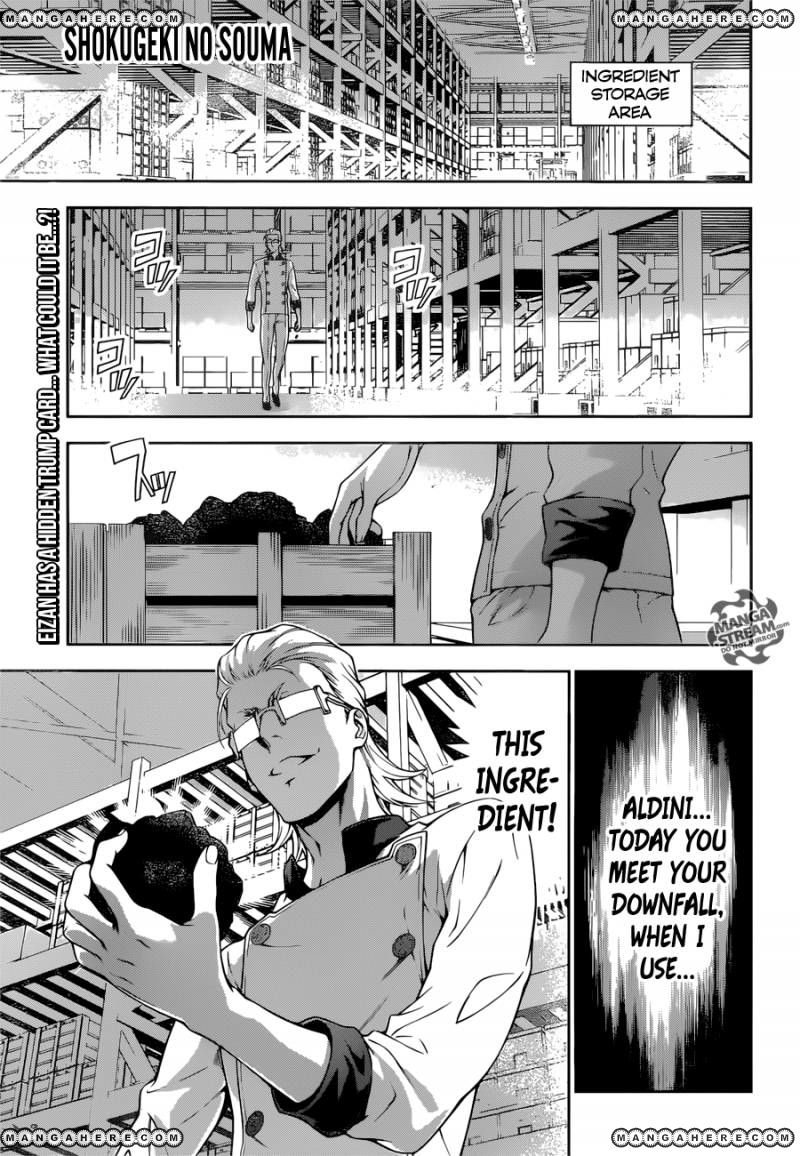 Shokugeki no Soma 234 Page 1