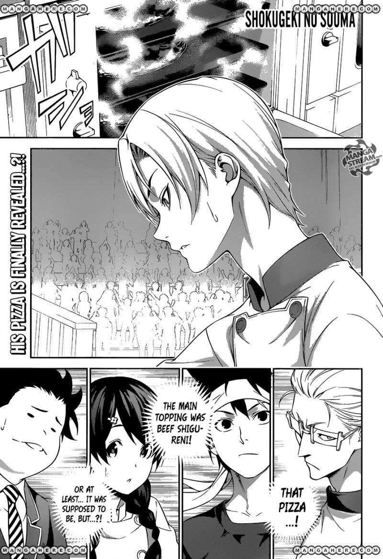 Shokugeki no Soma 236 Page 1