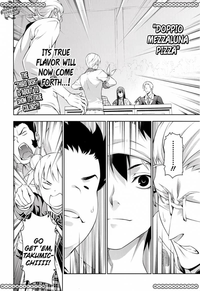 Shokugeki no Soma 237 Page 2