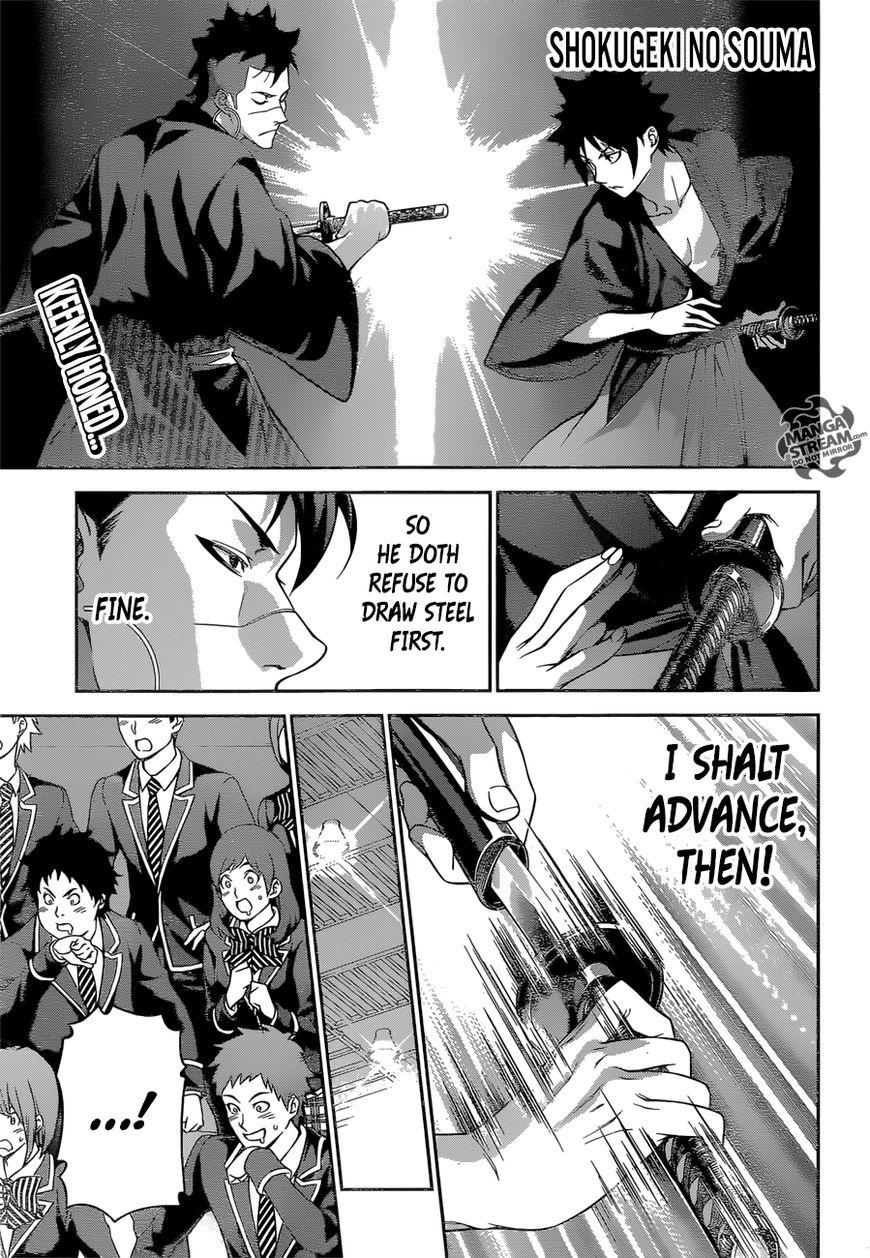 Shokugeki no Soma 241 Page 1