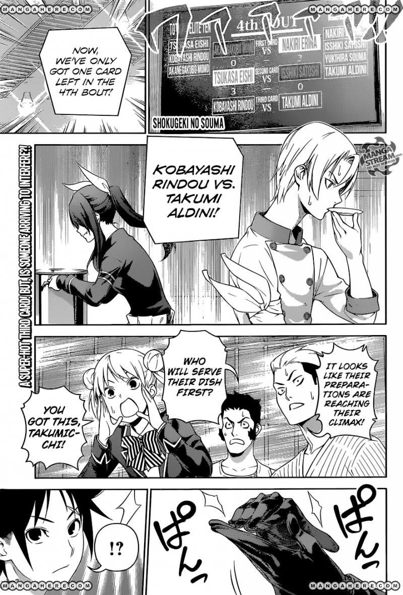 Shokugeki no Soma 251 Page 1