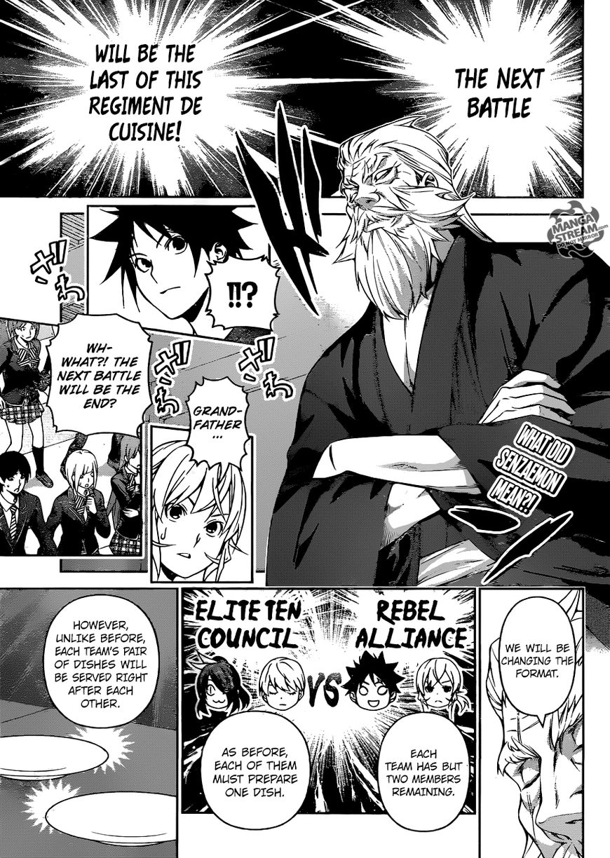 Shokugeki no Soma 253 Page 2