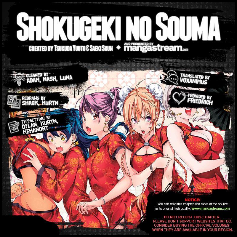 Shokugeki no Soma 254 Page 2