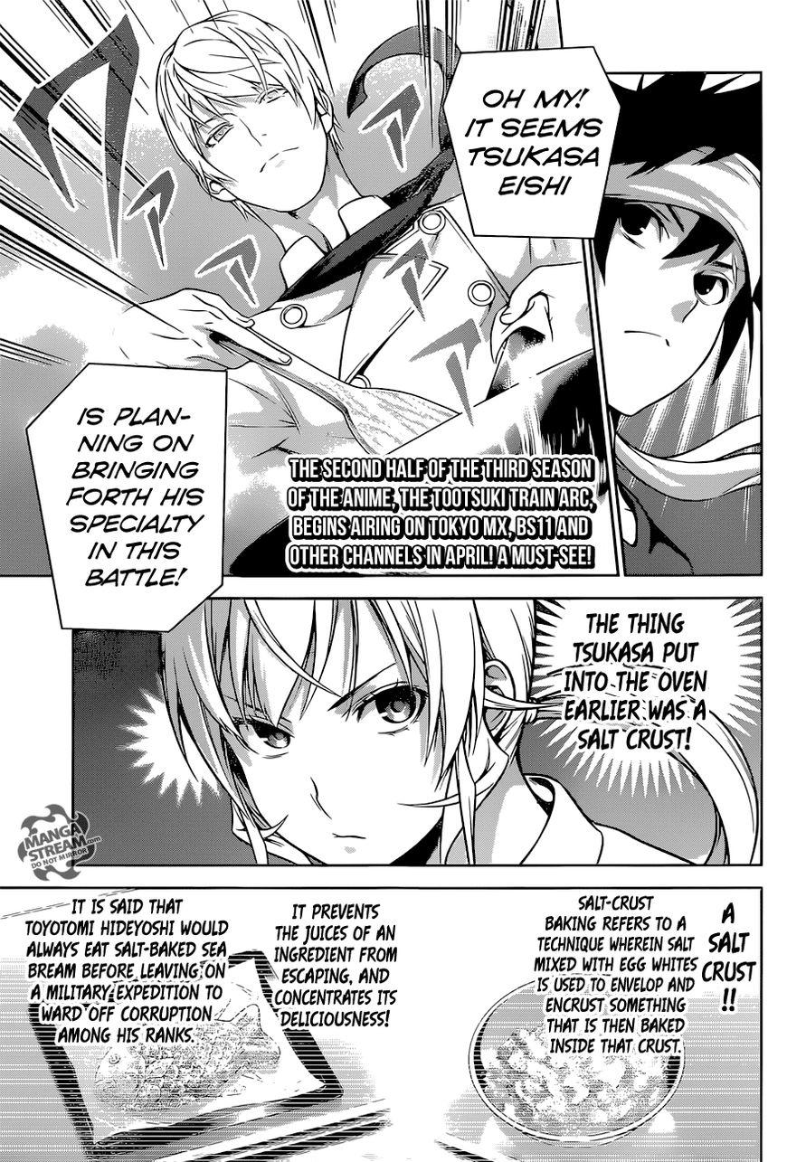 Shokugeki no Soma 256 Page 1