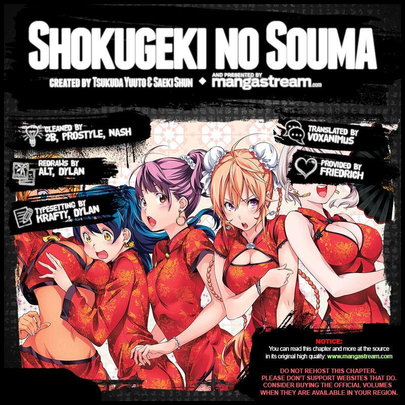 Shokugeki no Soma 257 Page 2