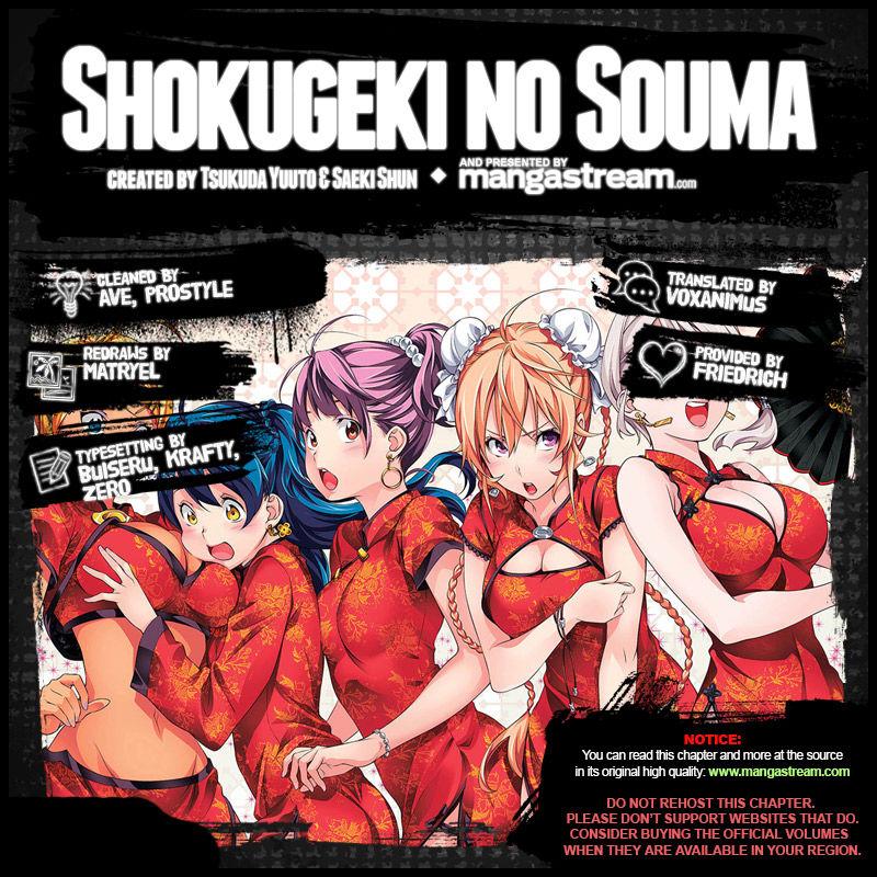 Shokugeki no Soma 259 Page 2