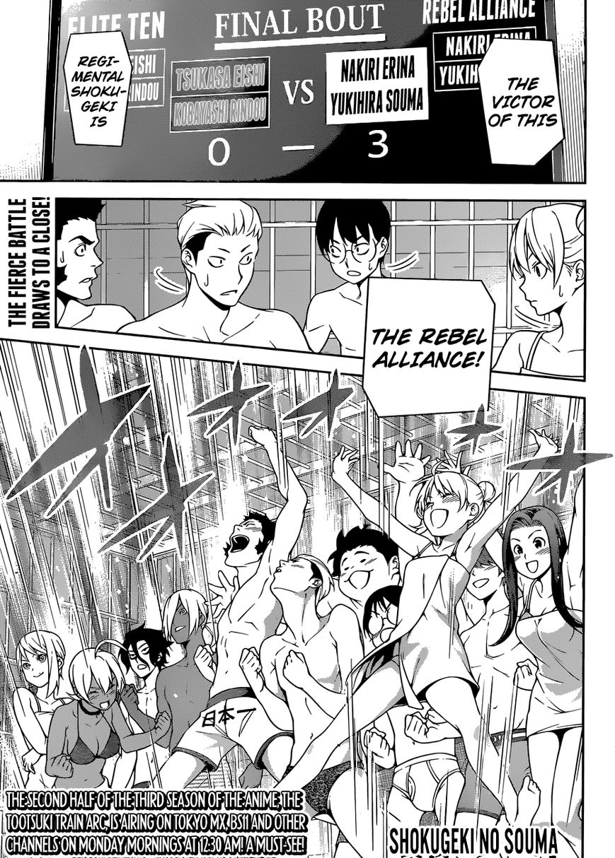 Shokugeki no Soma 263 Page 1
