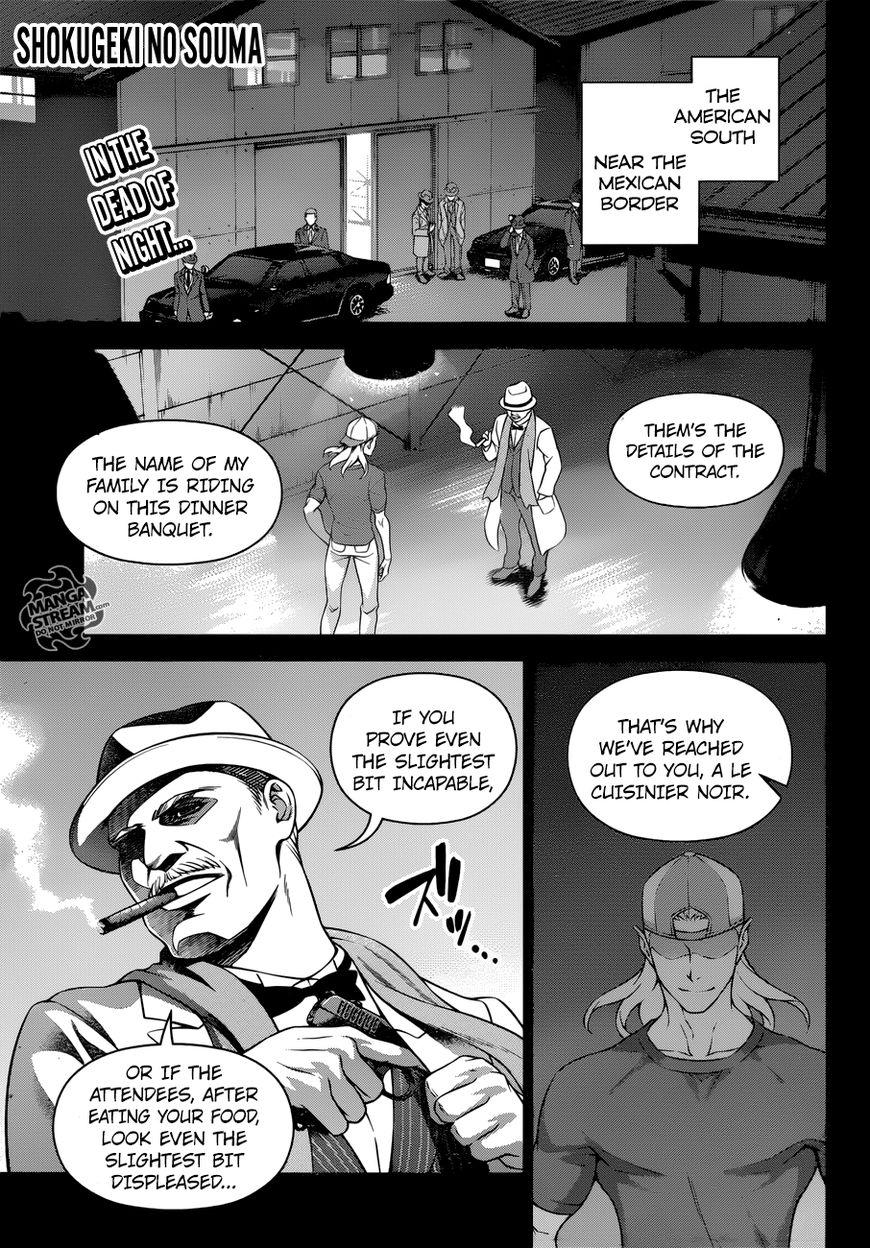 Shokugeki no Soma 268 Page 1