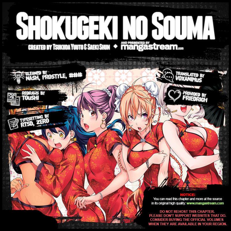 Shokugeki no Soma 268 Page 2