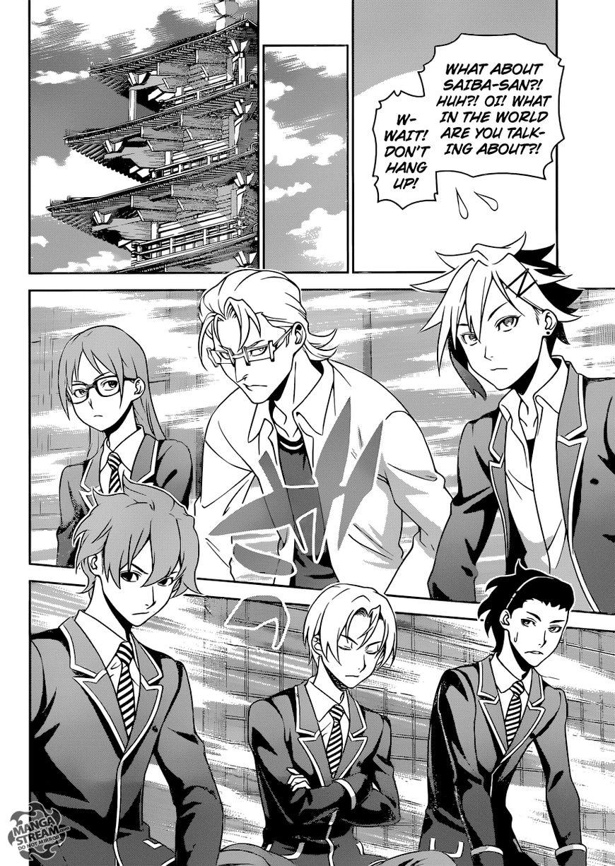 Shokugeki no Soma 271 Page 2
