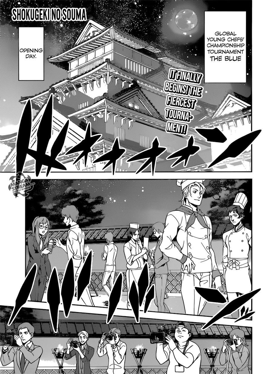 Shokugeki no Soma 283 Page 1