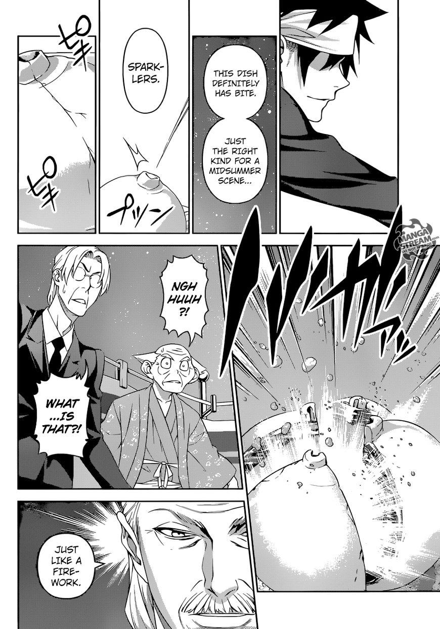 Shokugeki no Soma 295 Page 3