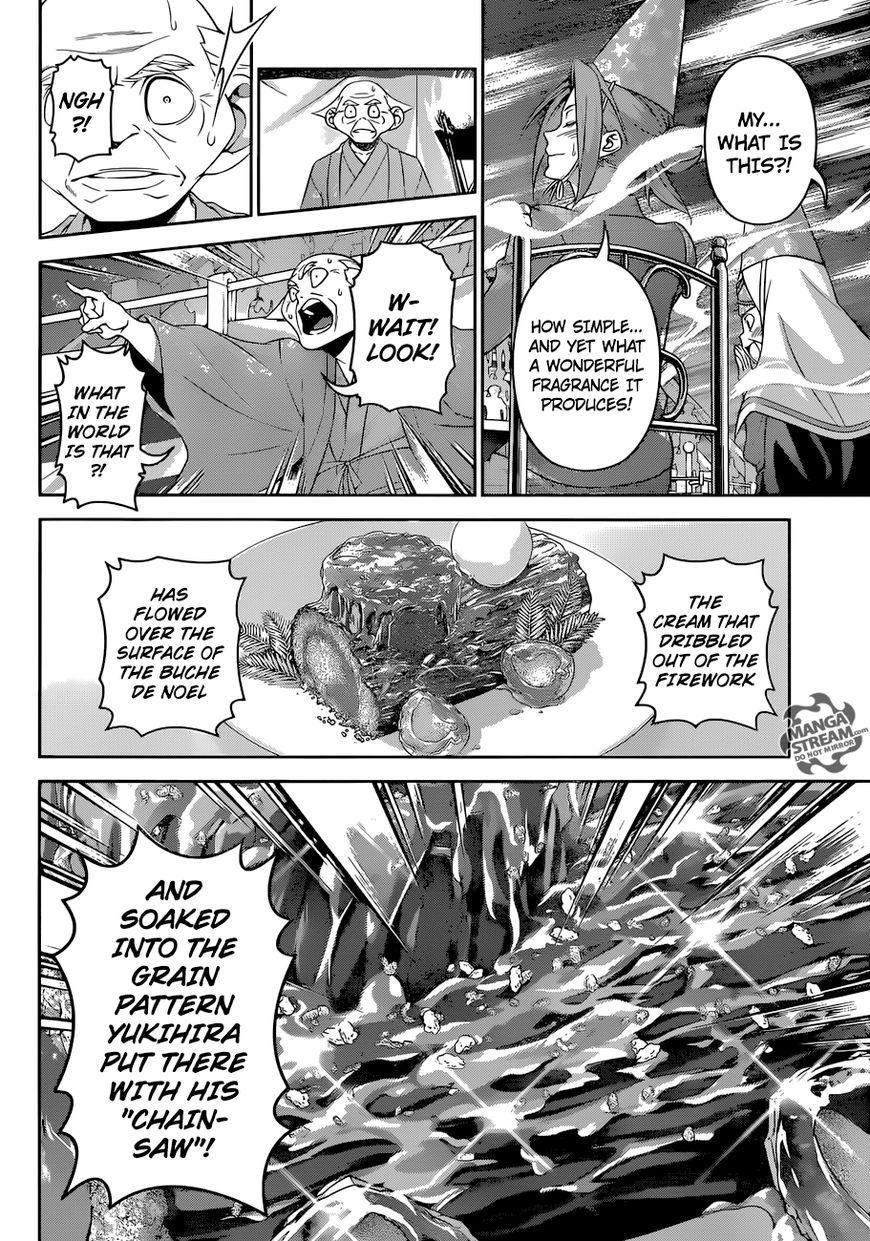 Shokugeki no Soma 295 Page 5