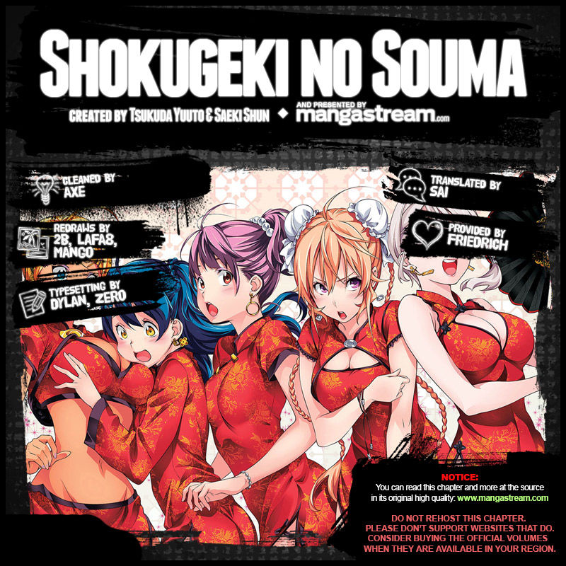Shokugeki no Soma 309 Page 2