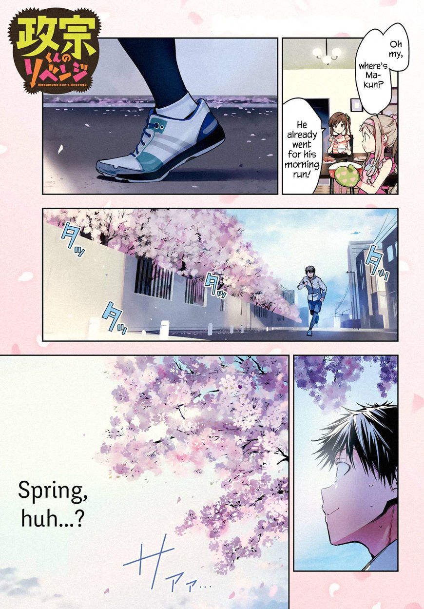 Masamune-kun no Revenge 49 Page 2