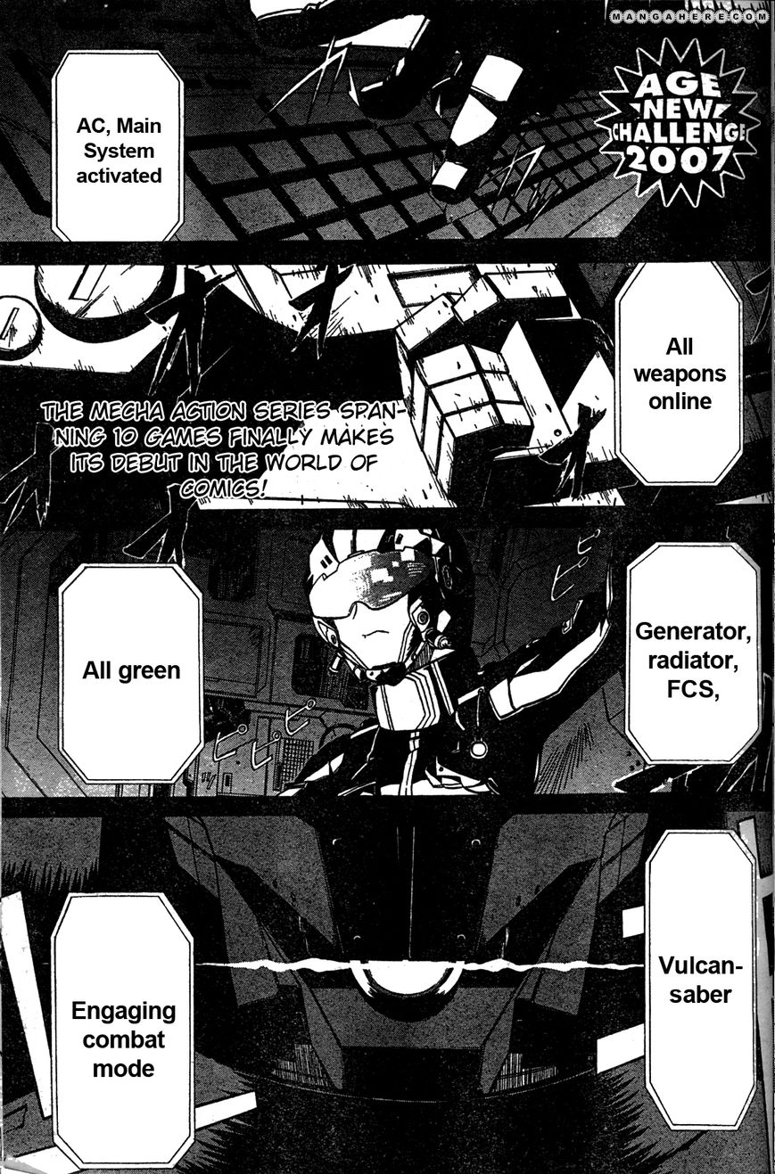 Armored Core - Tower City Blade 1 Page 1