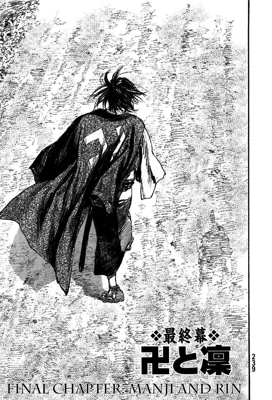 Blade of the Immortal 219 Page 1