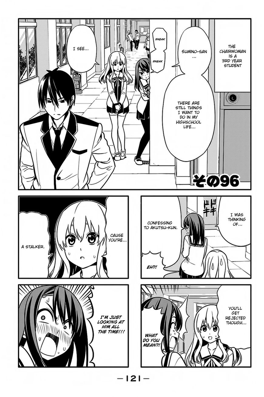Aho Girl 96 Page 2