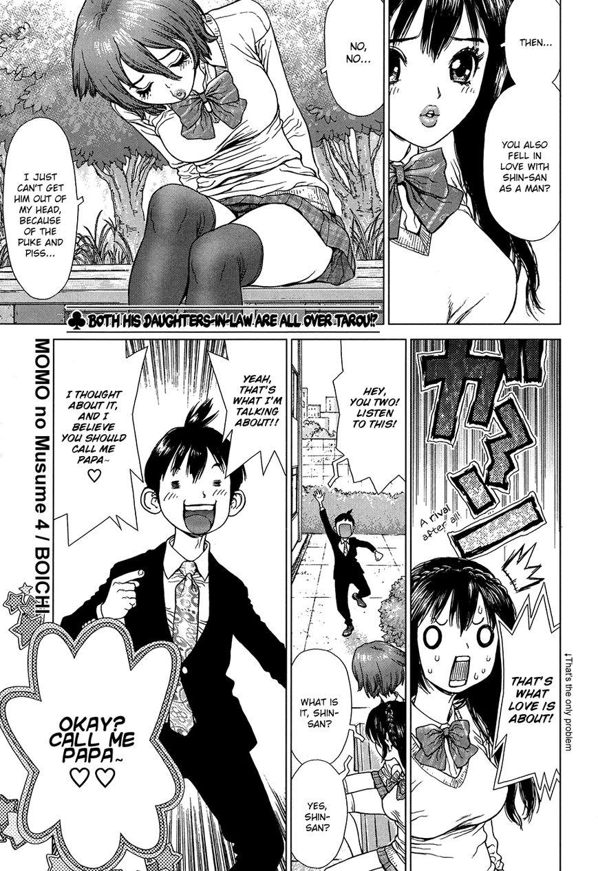 Momo no Musume! 4 Page 1