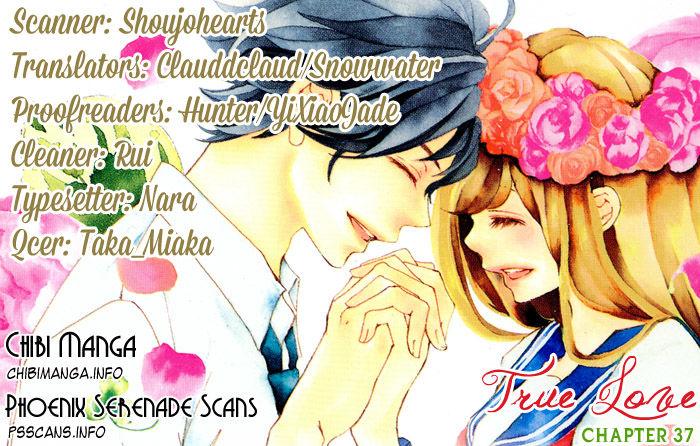 True Love (SUGIYAMA Miwako) 37 Page 2