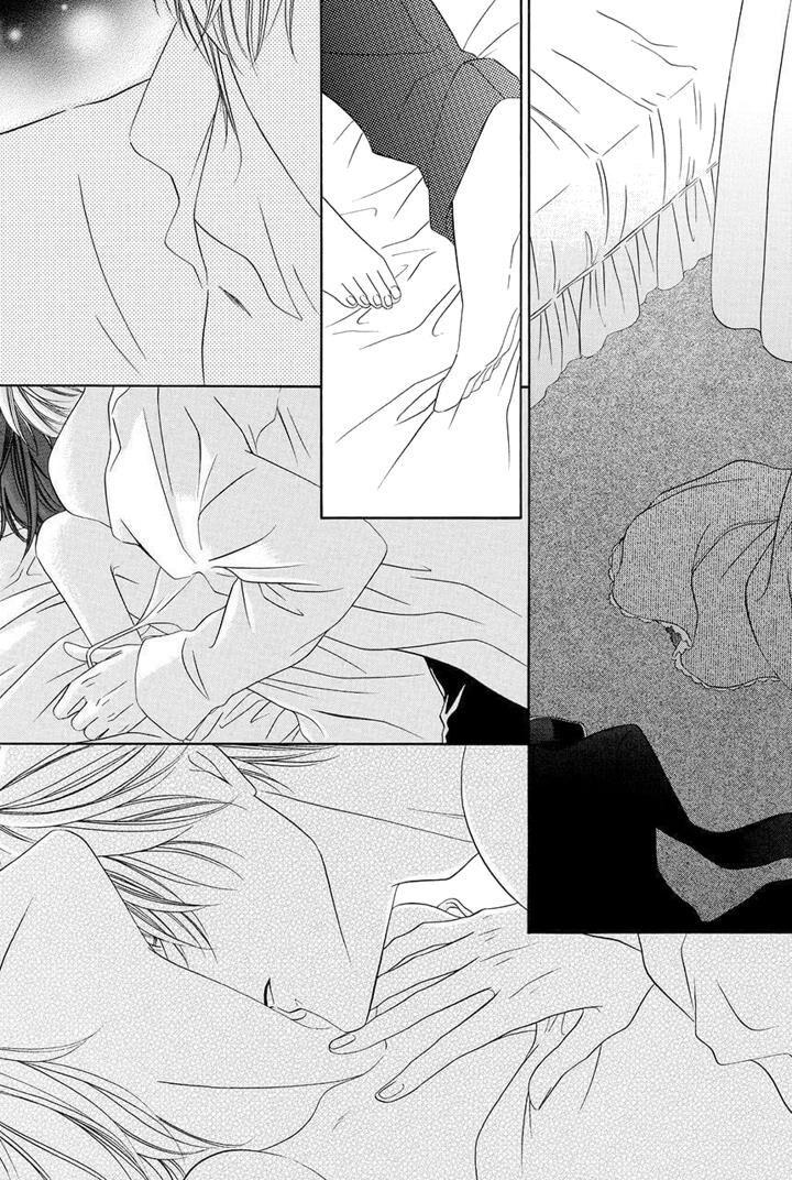 Kainushi wa Akuma 25 Page 1