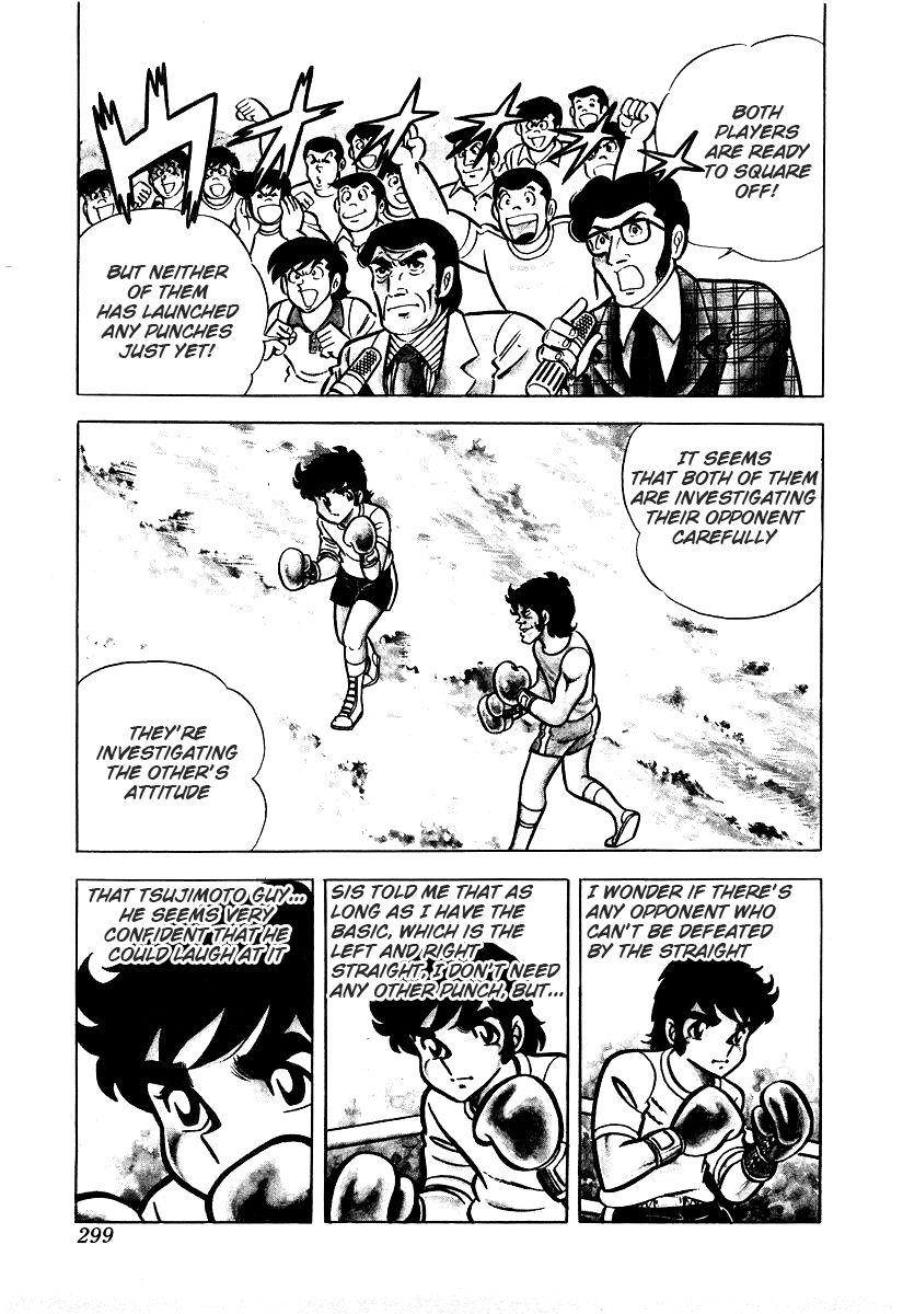 Ring ni Kakero 26.3 Page 1