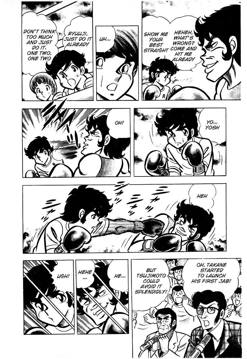 Ring ni Kakero 26.3 Page 2