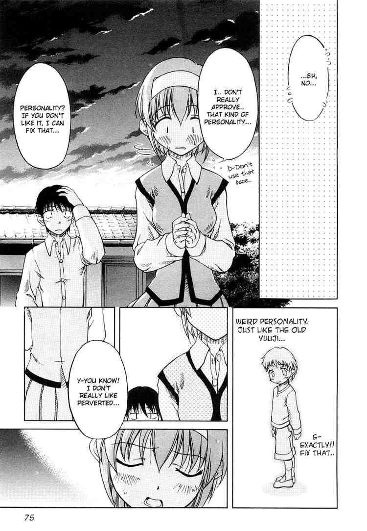 Tona-Gura! 3 Page 1