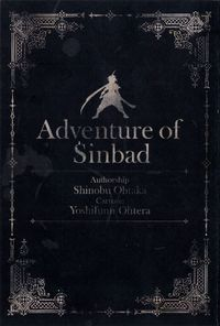 Adventure of Sinbad ~Prototype~
