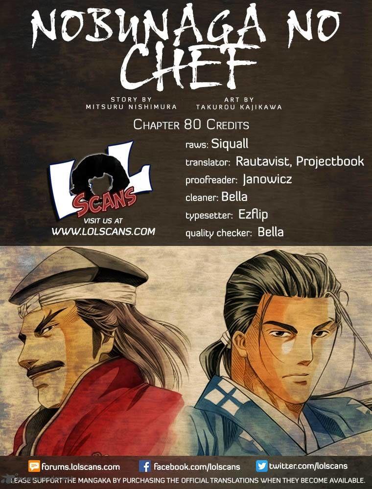 Nobunaga no Chef 80 Page 2