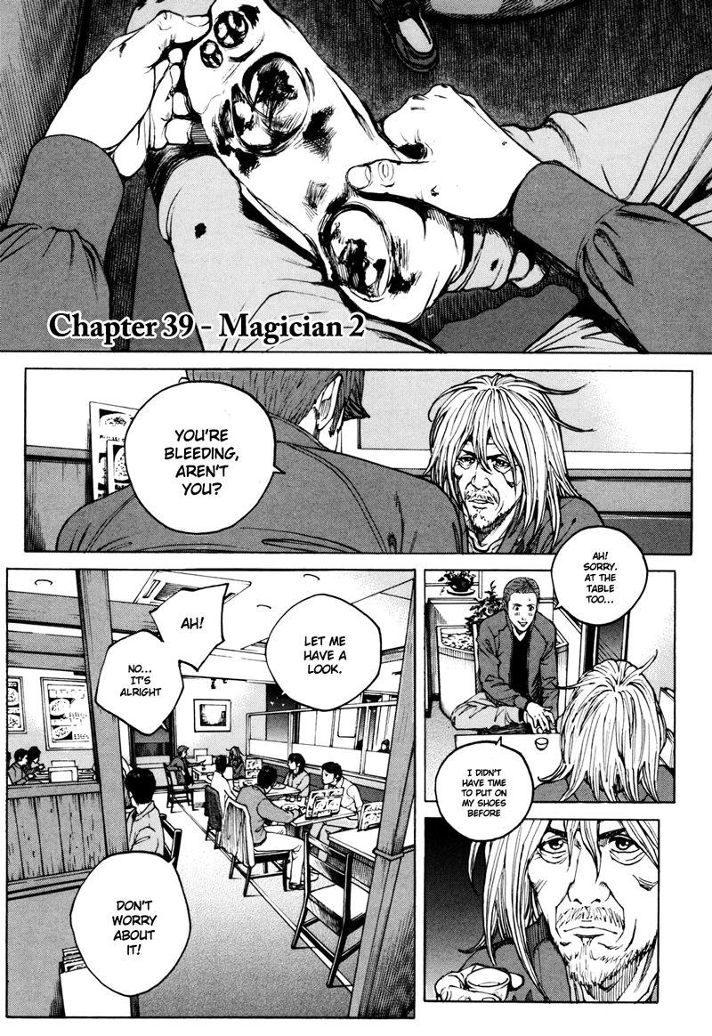 Bambino! Secondo 39 Page 1
