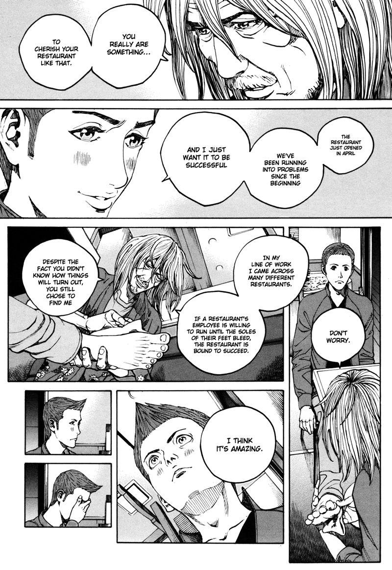 Bambino! Secondo 39 Page 2