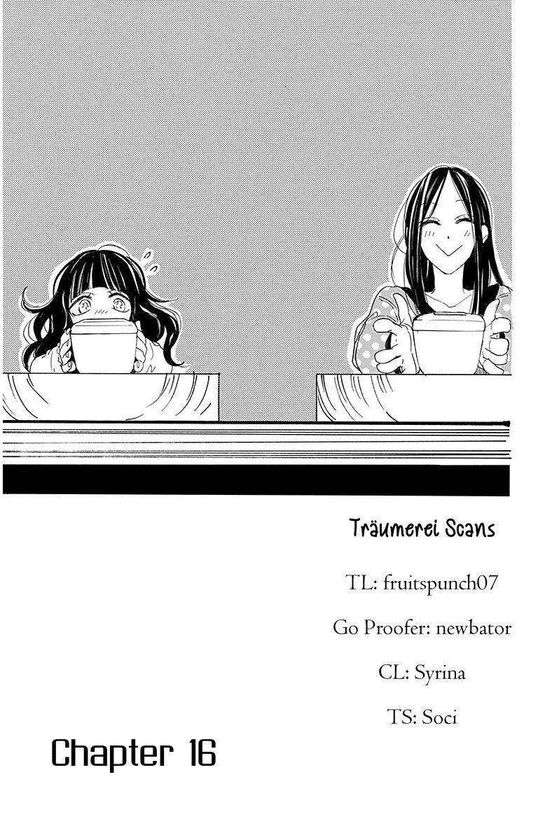 Hoshizora no Karasu 16 Page 1