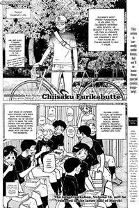 Chiisaku Furikabutte
