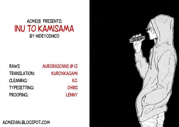 Inu to Kami-sama 1 Page 1