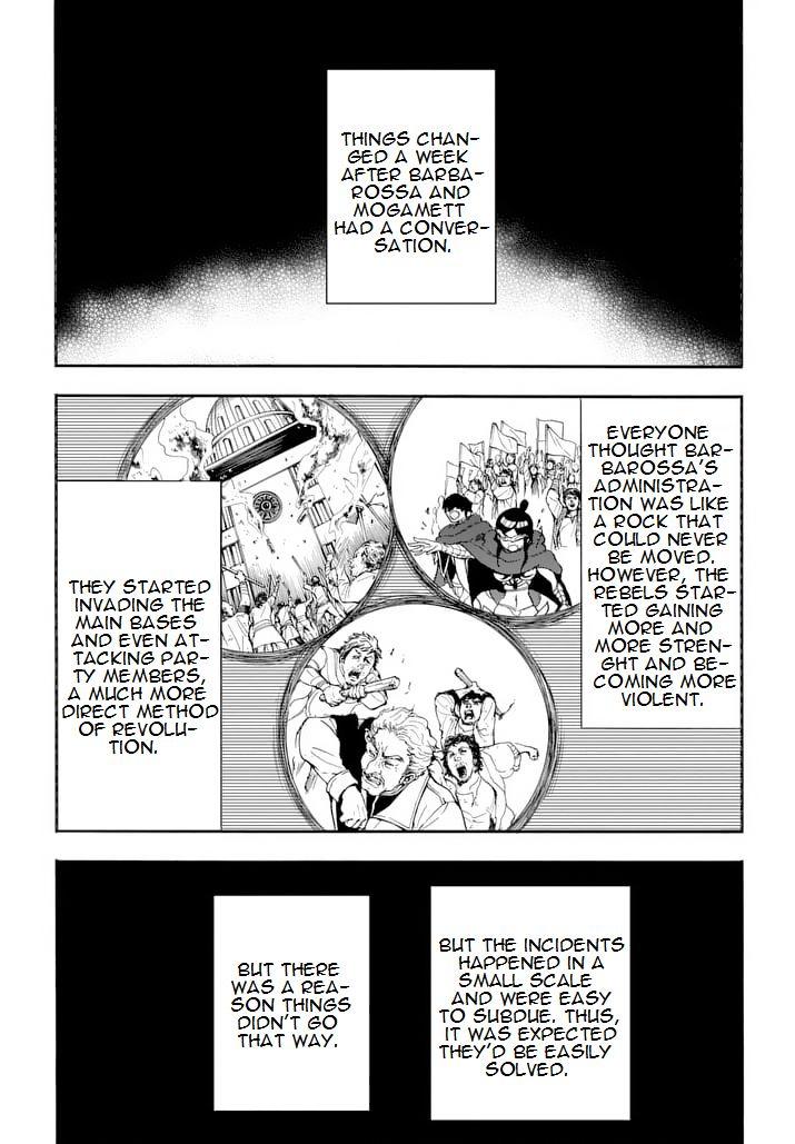Magi - Sinbad no Bouken 146 Page 1