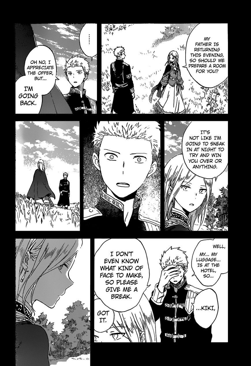 Akagami no Shirayukihime 93 Page 4
