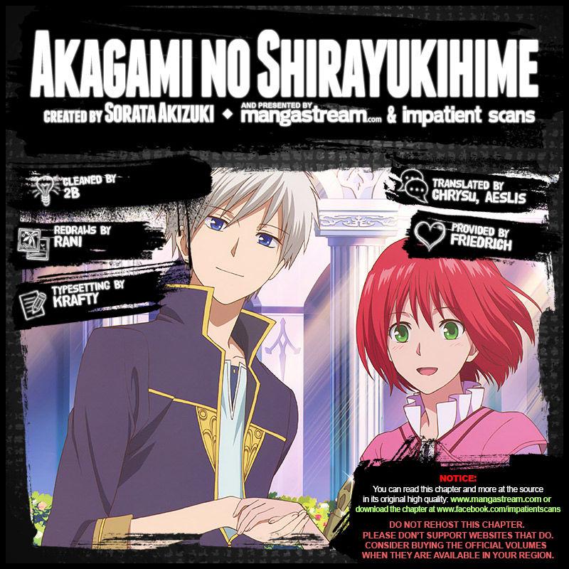 Akagami no Shirayukihime 96 Page 2