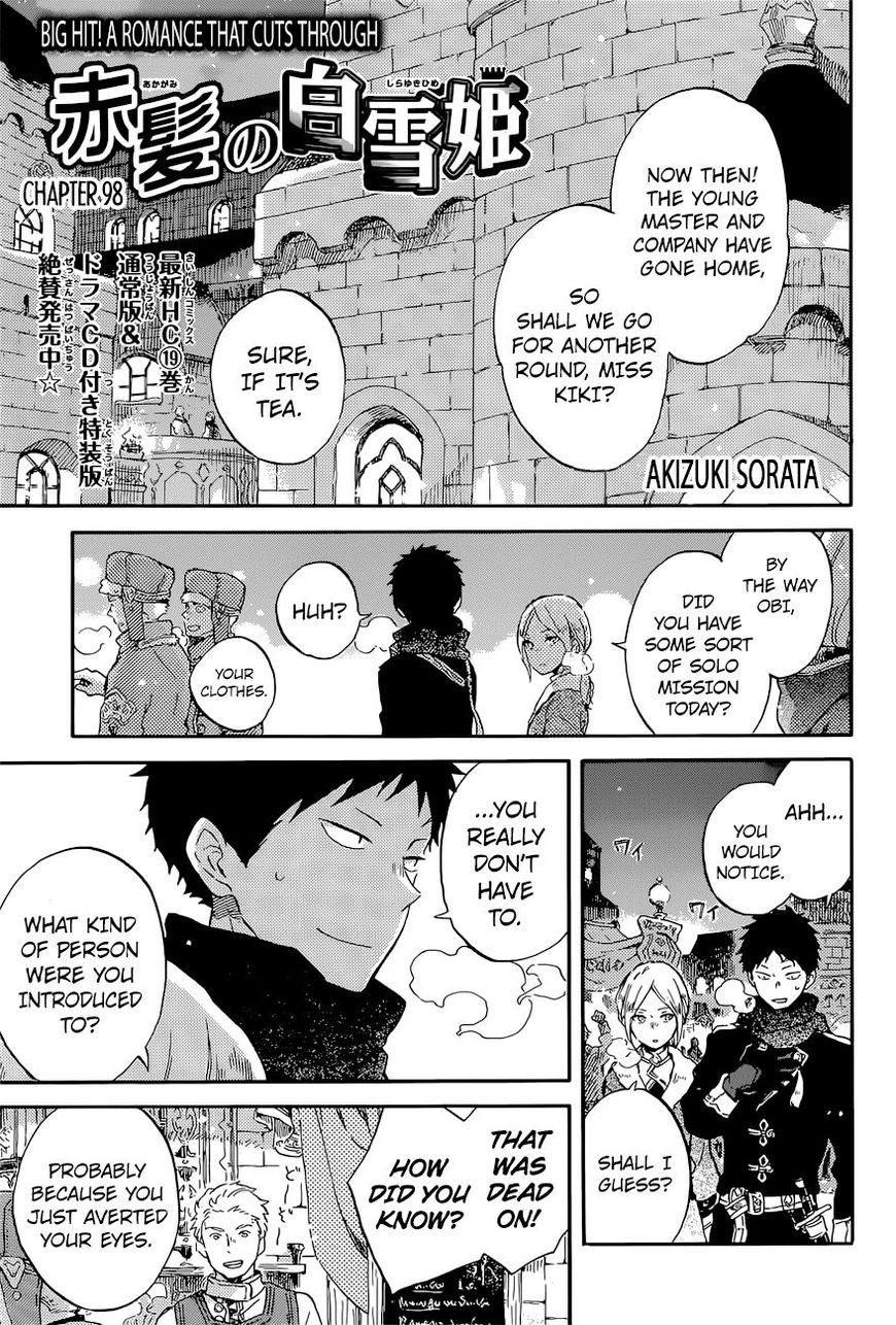 Akagami no Shirayukihime 98 Page 1