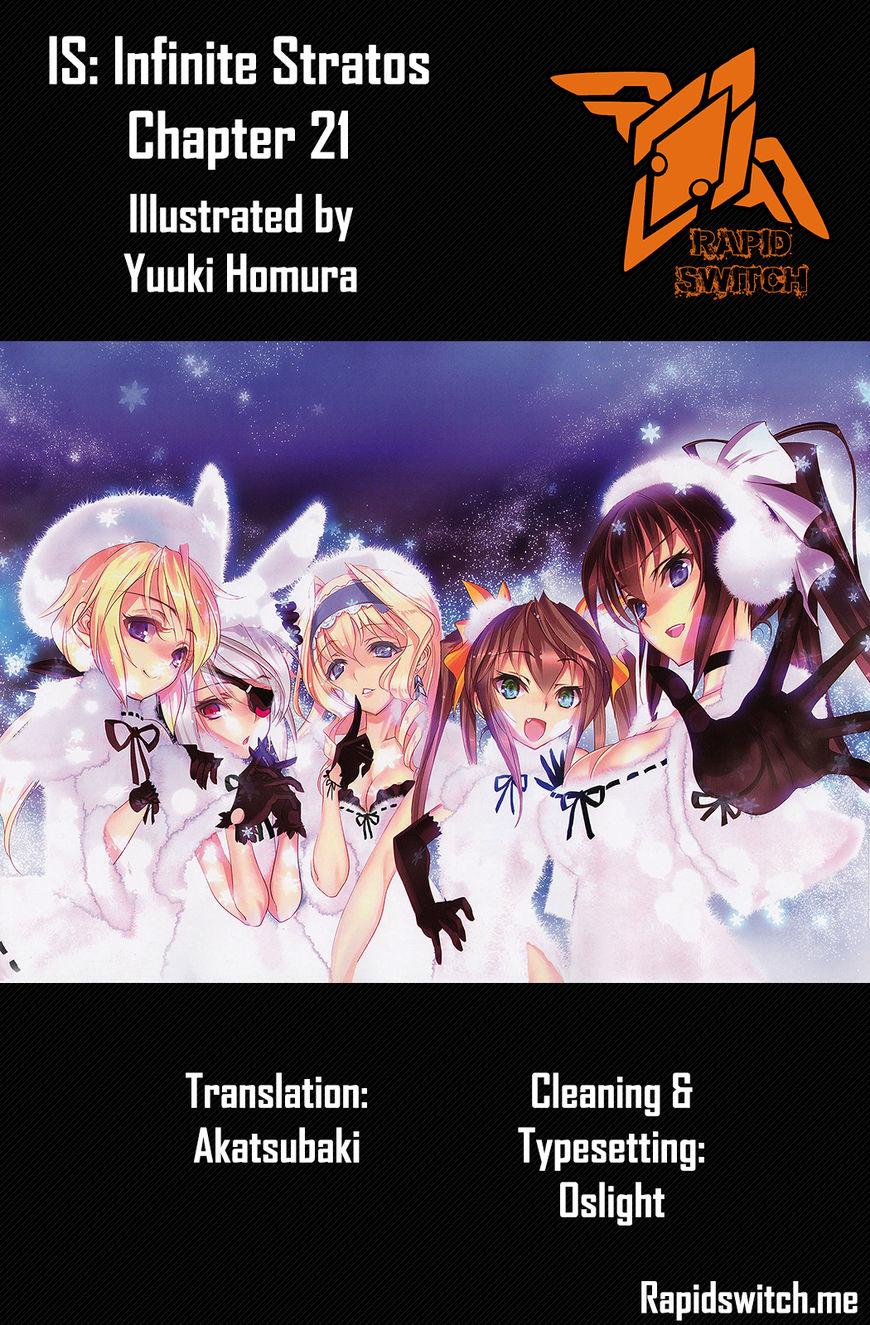 Infinite Stratos (YUUKI Homura) 21 Page 1