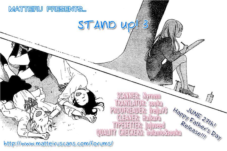 Stand Up! (YAMAKAWA Aiji) 3 Page 1
