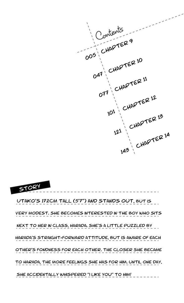 Stand Up! (YAMAKAWA Aiji) 9 Page 1