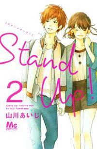 Stand Up! (YAMAKAWA Aiji)